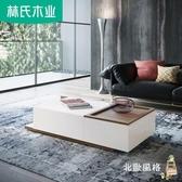 茶几簡約風格客廳白色後現代輕奢茶幾創意時尚ins網紅鋼化玻璃桌【快速出貨】