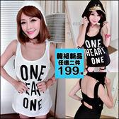 克妹Ke-Mei【AT46262】OneHeart獨家自訂假二件露背連帽造型上衣