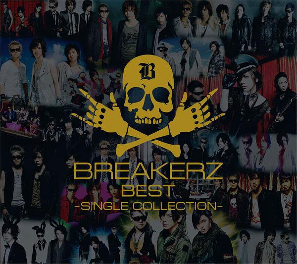 BREAKERZ BEST SINGLE COLLECTION 雙CD附雙DVD(購潮8)