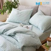 寢具雙人寢具組韓國 英式格紋水洗床組雙人MH 家居