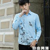 潮牌韓版口袋襯衣男士時尚西裝內衣黑色襯衫外衣青年白領紐扣上衣 自由角落