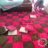 臥室地毯滿鋪房間方塊拼圖毛絨加厚床邊地板子可水洗泡沫拼接地墊