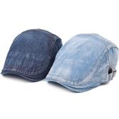 貝雷帽-水洗牛仔布簡約防曬男女鴨舌帽4款73tv16【時尚巴黎】