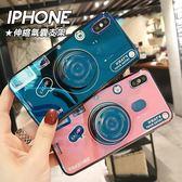 IPHONE X/8/7/6系列 抖音網紅相機造型設計藍光IMD氣囊支架手機殼(二色)【CAS370】