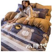 成套床包組 A全棉純棉B珊瑚絨床上四件套加厚冬季法蘭絨法萊絨被套床單雙面絨