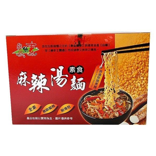自然緣素 麻辣湯麵 90g*6包/盒 素食 | OS小舖