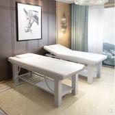 美容床 美容床美容院專用按摩床推拿床折疊美體床紋繡床火療床家用理療床 第六空間 igo
