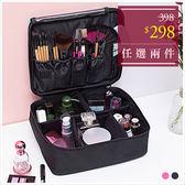 收納袋-多功能刷具袋旅行化妝收納包-共2色-A09090207-天藍小舖