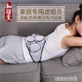 艾盒艾灸儀器艾灸盒隨身灸家用宮熏宮寒艾炙盒溫灸器熏蒸儀艾灸罐