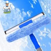 世家雙叉玻璃清潔器擦窗器刮窗器擦玻璃工具窗戶清潔用品伸縮Mandyc