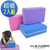 Leader X 環保EVA高密度防滑 雙色夾心瑜珈磚 2入組粉+紫