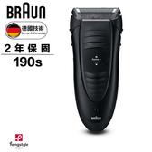 【德國百靈BRAUN】1系列舒滑電鬍刀190s