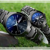 手錶 男士手錶防水時尚 新款鎢鋼手錶男潮流夜光機械女錶石英錶 下標免運