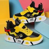 男童鞋子2020秋新款兒童運動鞋二棉中大童小童男孩皮面防水革 【現貨快出】
