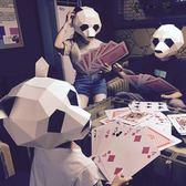 創意熊貓頭套動物紙模DIY材料派對化妝舞會面具Y-2139