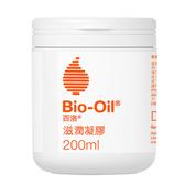 Bio-oil 百洛 滋潤凝膠200ml【公司貨】
