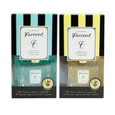 Farcent 香水空室內擴香 ◆86小舖 ◆