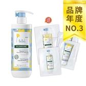 Klorane蔻蘿蘭寶寶金盞花清爽身體乳(效期2021.04) 送寶寶保濕呵護組
