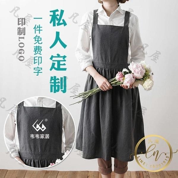 圍裙 定制logo圍裙日式復古森系畫室花藝百褶裙擺系帶棉麻文藝工作服-限時折扣