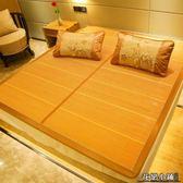 涼席1.8m(6英尺)床1竹席雙人單人學生宿舍雙面席子折疊草席(其他規格咨詢客服)