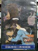 影音專賣店-P03-291-正版DVD-動畫【名偵探柯南 變小的名偵探】-日語發音 影印海報