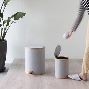 Gudee - POMP 腳踏式垃圾桶 (布面S)