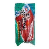 鮮味本舖松版烤魚150g【愛買】