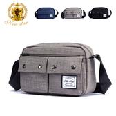 日系簡約防水多口袋小款輕便側背包包 斜背包 NEW STAR BL164