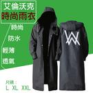 攝彩@艾倫沃克時尚雨衣 時尚實用 一件式連身前開式 可調節袖口 酷炫黑 環保EVA材質