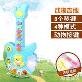 大號兒童音樂吉他玩具琴多功能寶寶可彈奏鼓樂器小提琴1-3-6歲 TA7175【極致男人】