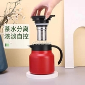 304不銹鋼保溫壺家用迷你熱水瓶辦公室歐式真空熱水壺暖瓶壺 母親節特惠