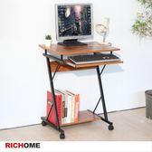 【RICHOME 】PC306《DM超實用EZ電腦桌》 工作桌 書桌 移動桌