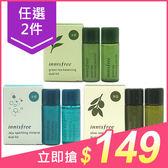 【任選2件$149】韓國 Innisfree 化妝水 乳液2件組(8mlx2) 7款可選【小三美日】