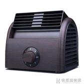 迷你風扇空調制冷桌面小風扇學生宿舍寢室辦公室床上靜音無葉電扇  快意購物網