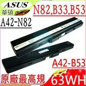 ASUS 電池(原廠8芯超長效)-華碩 N82,N82J,N82JV,N82JQ N82E,N82EI,N82JQ-VX002V, A32-N82,A42-N82,(14.4V)