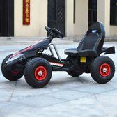兒童電動車四輪卡丁車雙驅可坐男女寶寶遙控玩具充氣輪沙灘車 JD【美物居家館】