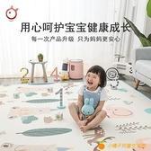嬰兒家用客廳寶寶爬行墊可定制兒童爬爬墊加厚無味xpe泡沫地墊子【小橘子】