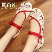 老北京布鞋女內增高民族中國風古風繡花鞋配漢服鞋子 格蘭小舖
