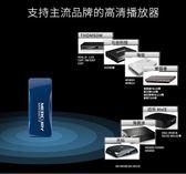 WiFi 接收器水星MW300TV電視機筆記本台式電腦無線接收器 上網USB無線網卡300Mwifi全館免運 二度3C
