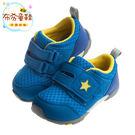 《布布童鞋》Moonstar日本海藍之星...