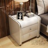億家達皮質床頭櫃時尚簡約現代收納櫃子整裝臥室儲物櫃皮藝床邊櫃HM 衣櫥の秘密