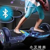 兩輪體感電動扭扭車成人智慧漂移思維代步車兒童雙輪平衡車 小艾時尚.NMS