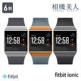 FITBIT IONIC 生活智能運動手錶 台灣群光公司貨 運動手環
