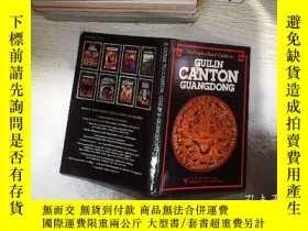 二手書博民逛書店GUILIN罕見CANTON GUANGDONG 廣東桂林Y261116