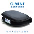 超高CP值【JUSIT加喜】OMINI專利凝膠坐墊