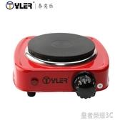 咖啡加熱爐 Tyler A27電熱爐家用茶爐調溫電爐子小罐茶摩卡壺煮咖啡燒杯加熱YTL 皇者榮耀3C
