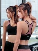 背心式運動內衣女防震跑步聚攏定型學生健身房瑜伽美背文胸 育心小館