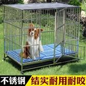 狗籠中型犬大型犬寵物籠不鏽鋼大狗籠不鏽鋼泰迪金毛特大號寵物籠