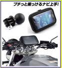 htc one m9 m8支架ram m...