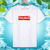 短袖 男士短袖t恤新款運動寬鬆圓領棉夏季針織潮流個性印花圖案 宜室家居